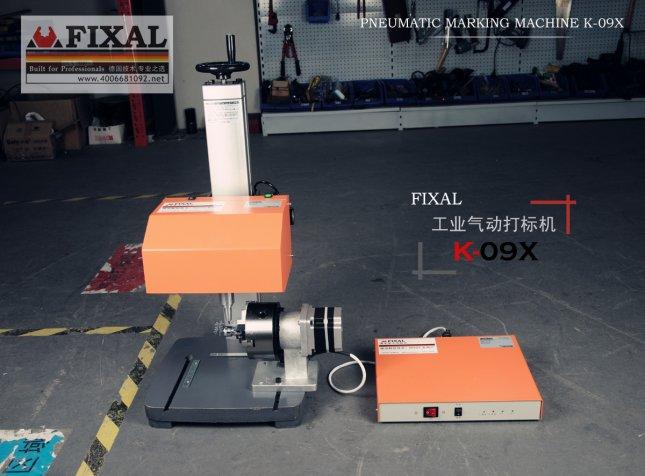 K-09X台式旋转式气动雷竞技最新app(圆柱工件专用)