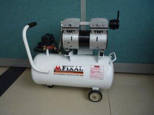 FX680-30 静音无油空压机 静音空压机